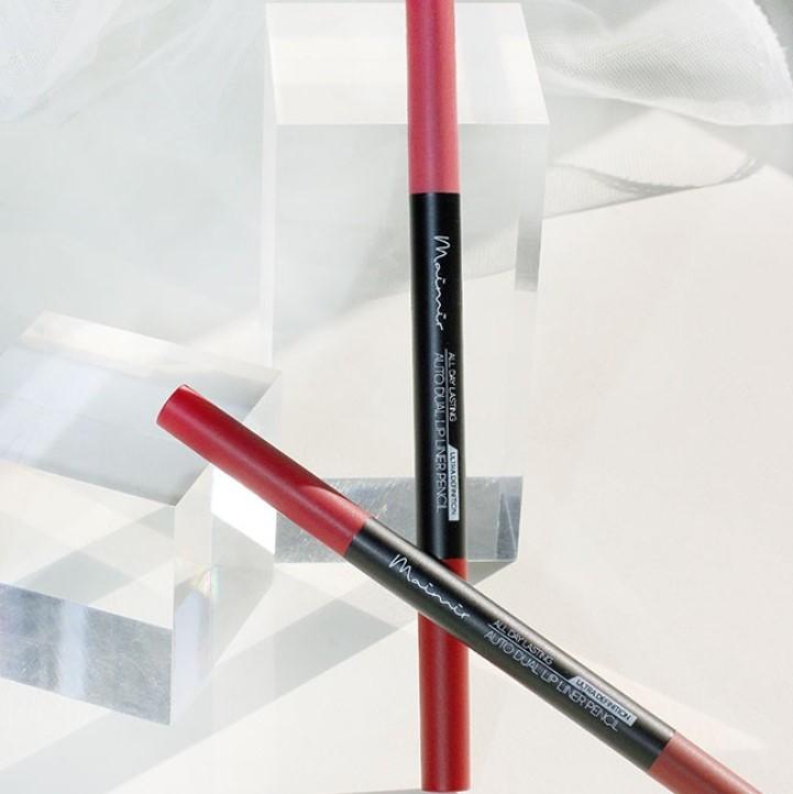 메이크업 자격증 재료 단품 메이크업 립라이너 펜슬
